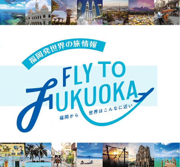 Vé máy bay đi Fukuoka