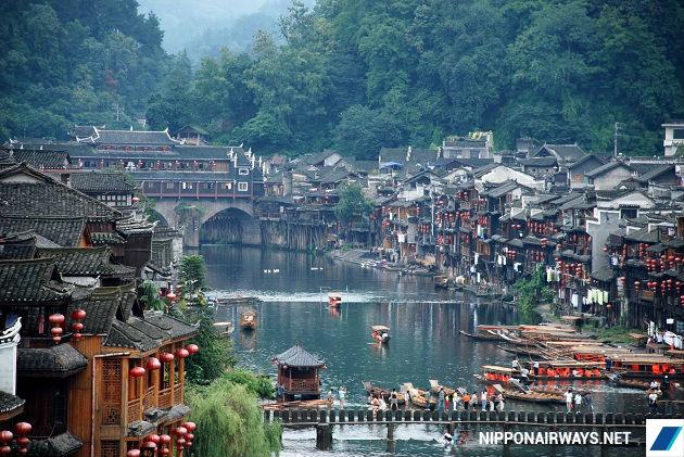 vé máy bay đi Hồ Nam Trung Quốc giá rẻ