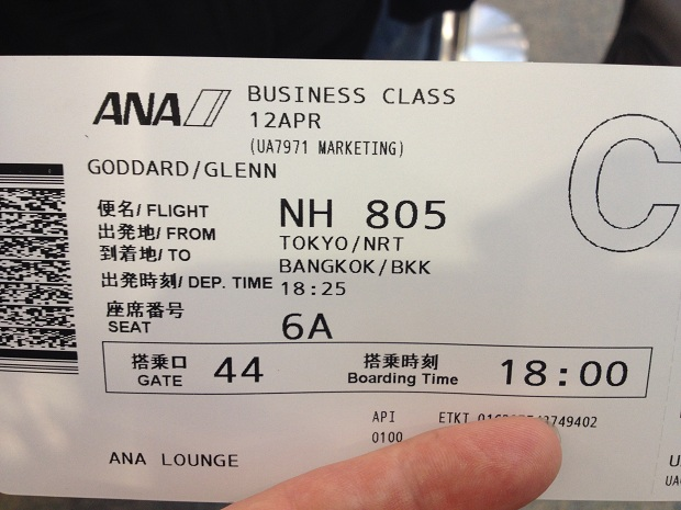 Thủ tục hoàn đổi vé máy bay hãng ANA