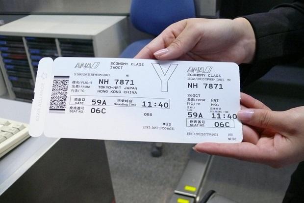 Hướng dẫn hoàn đổi vé máy bay All Nippon Airways nhanh chóng