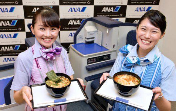 Thông tin hãng hàng không All Nippon Airways