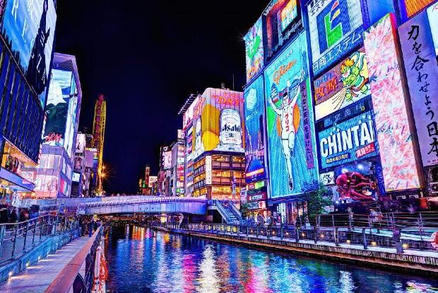 Vé máy bay đi Osaka giá rẻ nhất 2021